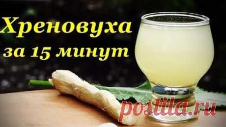 La receta de Hrenovuhi de la preparación rápida, en 15 minutos