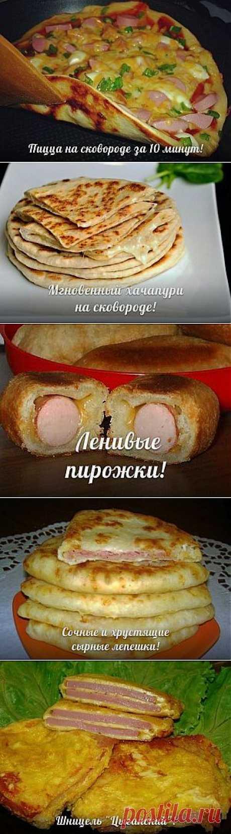 ТОП-5 ЭКСПРЕСС РЕЦЕПТОВ ЗА 10 МИНУТ!!!
