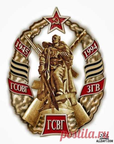 Группа советских войск в Германии (ГСВГ). Фотографии из дембельских альбомов » Allday - всё лучшее в мире графики и дизайна!