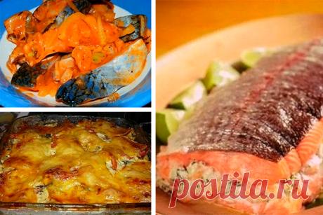 25 рецептов из рыбы на каждый день Читать далее...