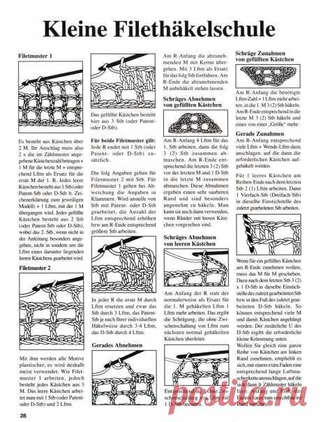 Page-00028.jpg (993×1307)