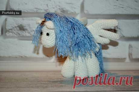 Маленький Пегасик - серебряная грива / Вязание игрушек / ProHobby.su | Вязание игрушек спицами и крючком для начинающих, мастер классы, схемы вязания