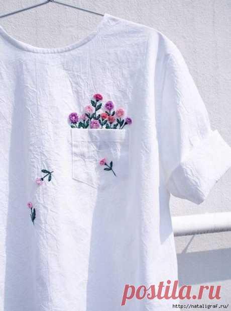 Вышить летние вещи - Сделай сам - медиаплатформа МирТесен Лето пришло! Кто не успел/не смог обновить летний гардероб так, как хотелось бы, предлагаю добавить выразительные штрихи к тем вещам, которые есть. И да! - это вышивка. Очень простая (по силам каждой), и очень милая. Будем вышивать, раскрашивая, свои майки-футболки-блузки, чтобы веселее и