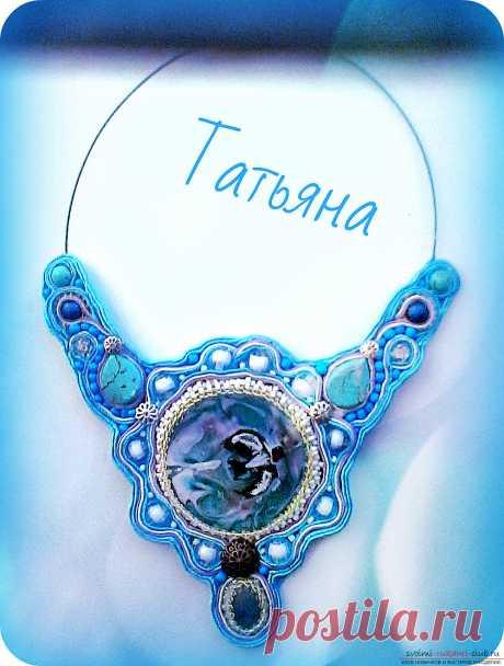 Сутажное ожерелье с натуральной бирюзой на Конкурс Весна 2016, мастер классы по украшению своими руками
