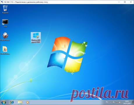 Бесплатно обновляем Windows 7 до Windows 10