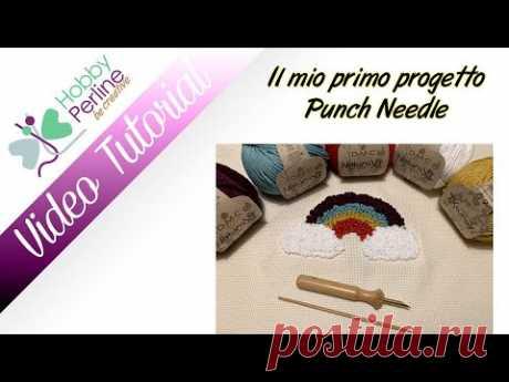 Il mio primo progetto Punch Needle | TUTORIAL - HobbyPerline.com
