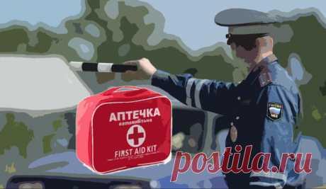 Как нас разводят на штраф за аптечку и как его законно избежать? | Info24Car | Яндекс Дзен