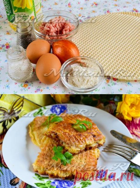 Вафли с фаршем в кляре, рецепт с фото