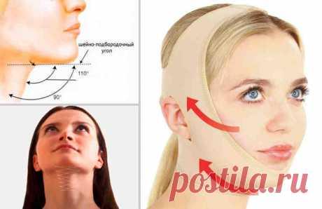 ЗНАМЕНИТАЯ французская повязка красоты — подтягивает овал лица без операций!   Всегда в форме!