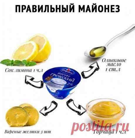 майонез на йогурте