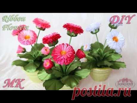 Интерьерные цветы 🌺 Маргаритки из лент МК/DIY Ribbon Flowers - YouTube