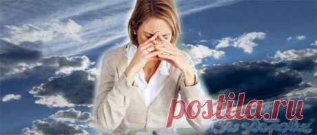 Высокое атмосферное давление болит голова что делать