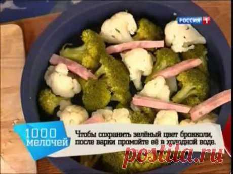 Запеканка с брокколи и цветной капустой   Александр Селезнев