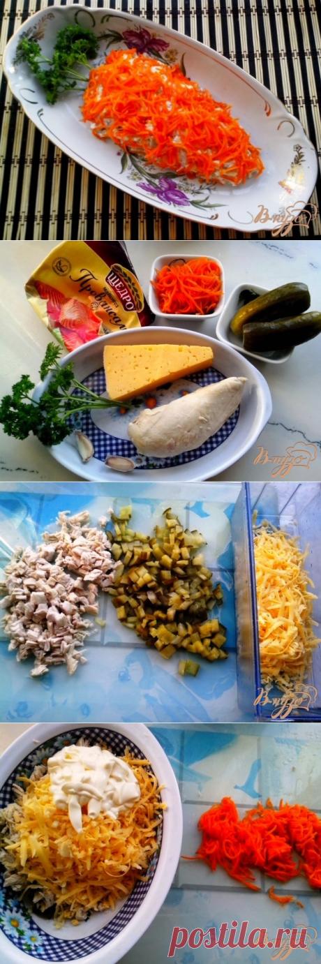 Нежный салат «Морковка»
