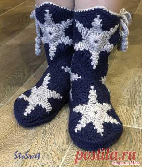 Домашние носочки крючком - Вязание - Страна Мам