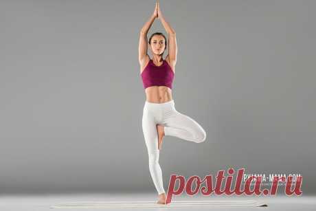 PYJAMA-MAMA | Простая йога для похудения: 5 главных поз