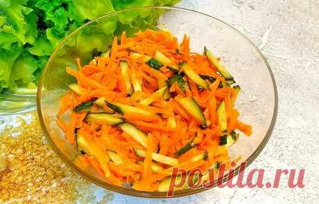 Острый салат из свежей моркови и огурцов