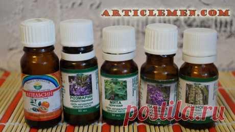 Эфирные масла при простуде и гриппе.