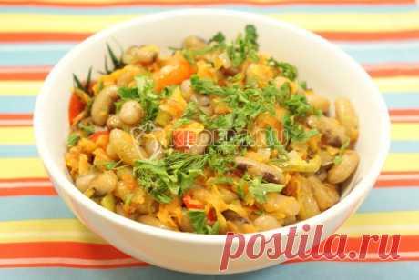 Фасоль с овощами – Рецепт с фото. Рецепты. Вторые блюда. Блюда из овощей