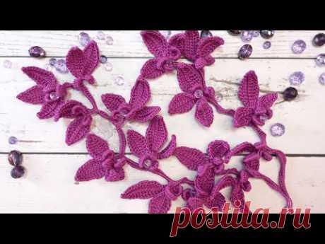 Веточка орхидеи крючком # 8, авторский мотив мастер-класс Ирландское кружево