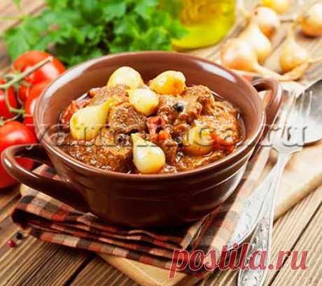 Стифадо из говядины: рецепт, фото рецепт, пошаговый рецепт