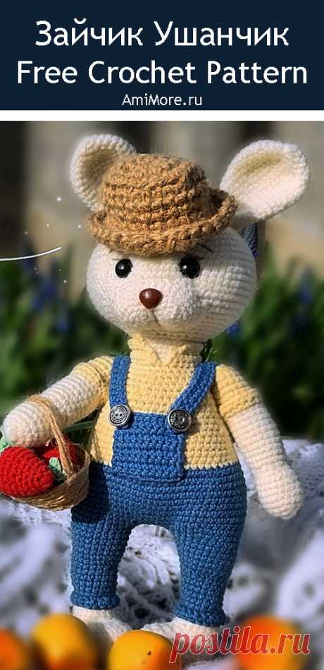 PDF Зайчик Ушанчик крючком. FREE crochet pattern; Аmigurumi animal patterns. Амигуруми схемы и описания на русском. Вязаные игрушки и поделки своими руками #amimore - заяц, зайчик, кролик, зайчонок, зайка, крольчонок.