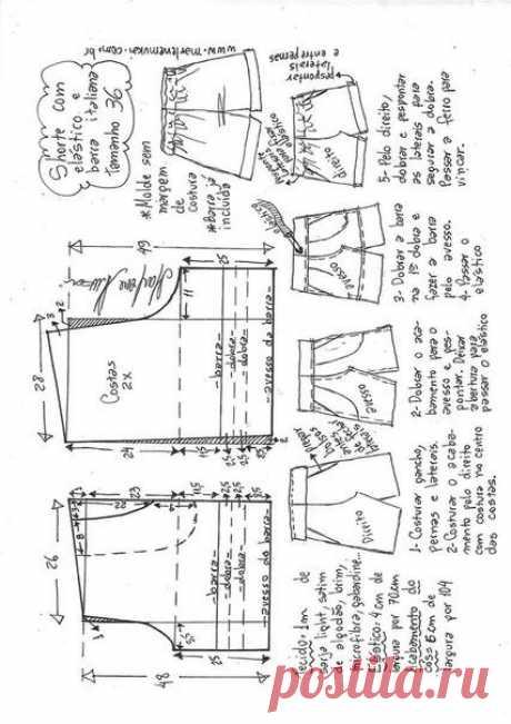 Женские шорты. Выкройка на евро размеры от 36 до 52 (Шитье и крой) – Журнал Вдохновение Рукодельницы