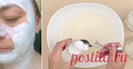 Уже после одной процедуры кожа на лице подтянется и засияет! | Golbis