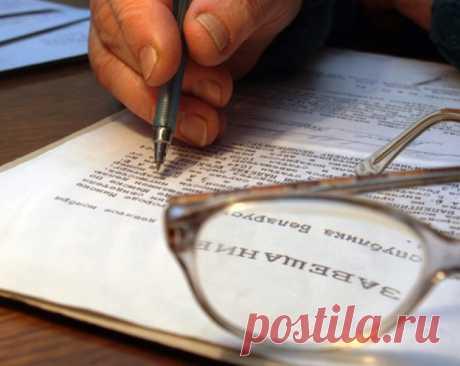 Когда вступает в силу завещание: понятие, классификация, принятие наследства, сроки вступления