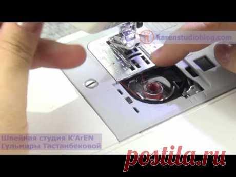 Курсы шитья. Швейная машинка. Заправка швейной машинки с горизонтальным челноком