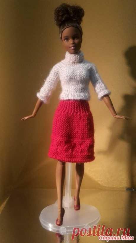 Мк по юбки связанной спицами (Барби и не только) - Гардероб для куклы - Страна Мам