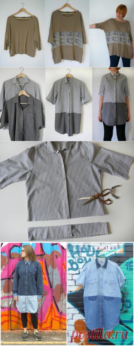 Удлиняем вещи (2Diy+2) / Изменение размера одежды / ВТОРАЯ УЛИЦА