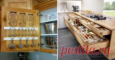 Восхитительные примеры организации пространства маленькой кухни Слишком маленькая кухня? На самом деле это не проблема, если знать, как лучше использовать имеющееся свободное пространство. Ничего трудного в его организации также нет, главное разобраться и ознакоми...