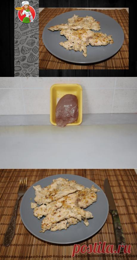 Нашла еще один маринад для курицы: горчица и мед. Я в восторге | Рецепты от Джинни Тоник | Яндекс Дзен
