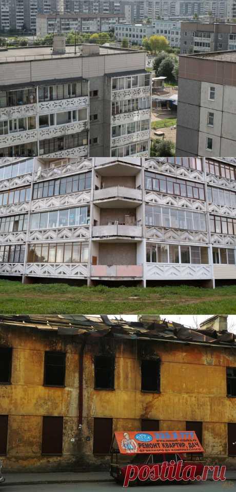 Сентябрьский Петрозаводск  Древлянка - самый густонаселённый район Петрозаводска.