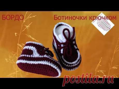 a79d7b9bd494 Поиск на Постиле: пинетки ботиночки