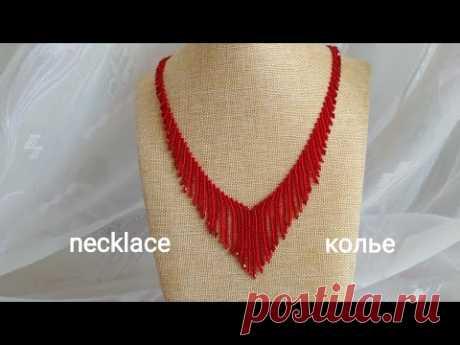 Beaded necklace. Колье из бисера и биконусов. МК