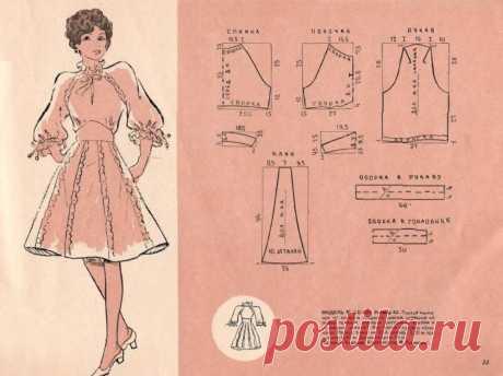 Девичье нарядное платье 42 размер