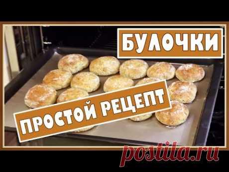 Печем творожные  булочки, подробный рецепт