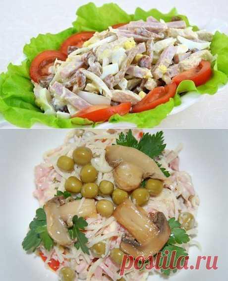 Праздничные салаты с ветчиной: 6 рецептов / Простые рецепты