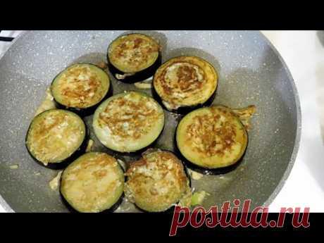 Вкусный Ужин/Просто и Быстро/Баклажаны Рецепты [УЗБЕКСКАЯ КУХНЯ]