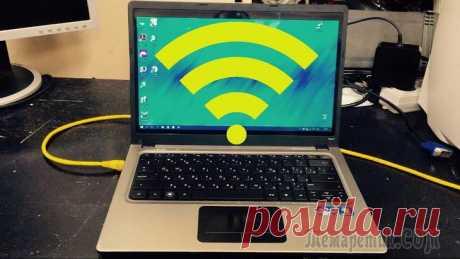 Se puede hacer los mejores programas para la distribución Wi-Fi del portátil la Distribución Wi-Fi del Pc por dos modos: por medio de los programas, preestablecido en el sistema de operaciones, y lo que es necesario cargar del Internet. En el artículo examinaremos el segundo modo. Transformar...