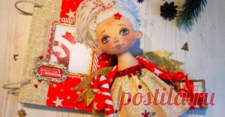 Ангел в каждый дом! Мастер-класс по созданию новогодней текстильной куклы Скоро, скоро Новый год! Самый волшебный праздник!И если у Рождества есть духи — прошлого, настоящего и будущего, то для Нового года придумались вот такие Ангелы — Ангел новогодней ночи, Ангел новогодней зари, Ангел нового дня.