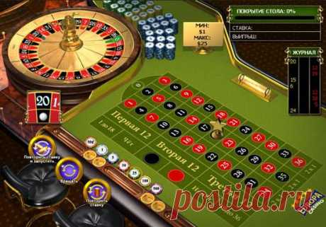 Пробуте играть в онлайн рулетку! Данная игра доступна как для игры на деньги, так и в бесплатном режиме .Испытайте свою удачу!