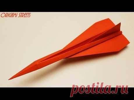 Как сделать самолет из бумаги. Оригами самолёт из бумаги