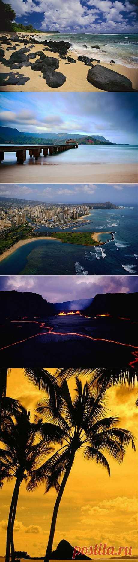 НА Гавайях | ТУРИЗМ И ОТДЫХ