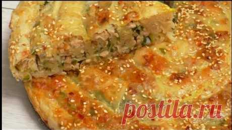 Турецкий пирог БУРЕК С МЯСОМ