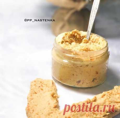 Самые вкусные домашние низкокалорийные паштеты | pp_nastenka | Яндекс Дзен