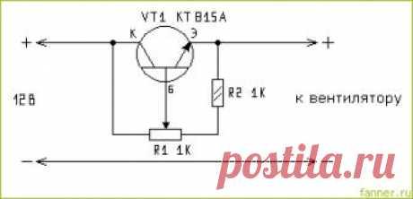 Регулятор оборотов кулера - Как уменьшить скорость вращения вентилятора