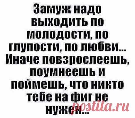 143801839_24.jpg (700×615)